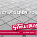 Ajax StreetWise